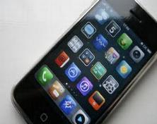 iphone5-prezzi-caratteristiche