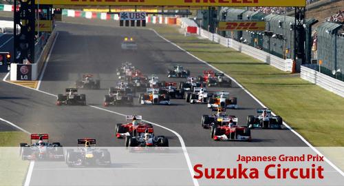 formula1-giappone-incidente-alla-partenza-ritiro-alonso