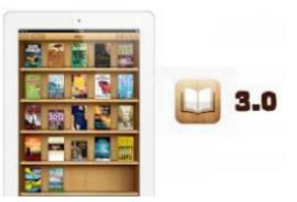 ibook3.0-apple